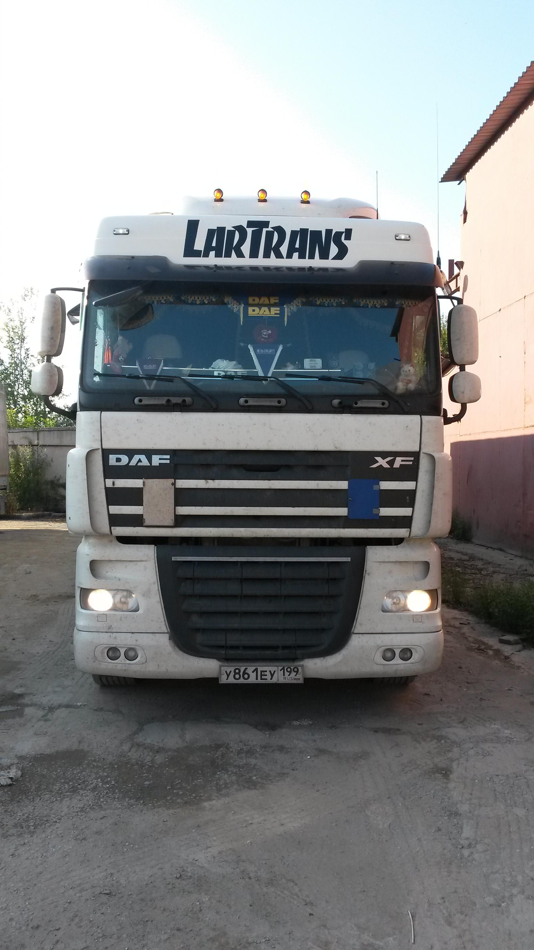 Организация автомобильных перевозок грузов по России